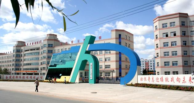 รัฐบาลมณฑลจี๋หลิน มอบทุนการศึกษาเรียนต่อ Jilin Agricultural University ในประเทศจีน