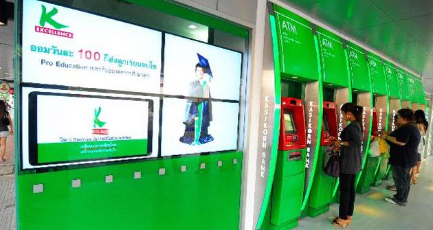 ธนาคารกสิกรไทย เปิดรับสมัครทุนปริญญาโทต่างประเทศ 6 ทุน ให้คนไทยเรียนต่างแดน