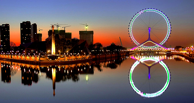 Ferris-Wheel-Tianjin-China