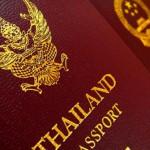 เลือกกันได้ตามอัธยาศัย…รวบรวมข้อมูลเกี่ยวกับสถานที่สำหรับทำ Passport ทั่วประเทศไทย