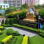 มหาวิทยาลัยเทคโนโลยีพระจอมเกล้าธนบุรี ประกาศรับสมัครโครงการรับตรง 2557