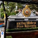 โครงการรับตรงมหาวิทยาลัยสยามปีการศึกษา 2557